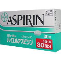 バイエルアスピリン:30錠入(使用期限:2022年5月)