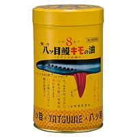 強力 八ッ目鰻キモの油:300球入