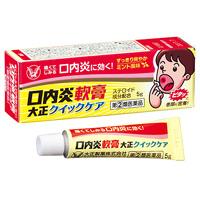 ■口内炎軟膏大正クイックケア:5g入