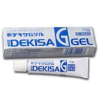 新デキサGゲル:10g入(使用期限:2021年2月)