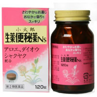 生薬便秘薬Ns(コタローT507):240錠入