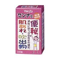 本草センナ錠(ピンク):220錠入