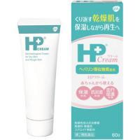 HPクリーム:60g入
