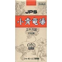 JPS小青竜湯:260錠入(使用期限:2020年1月)