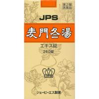 JPS麦門冬湯エキス錠N:260錠入(使用期限:2020年12月)