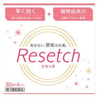Resetch リセッチ:30g×4個入