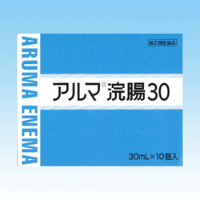 アルマ浣腸30:10個入×10箱