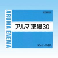 アルマ浣腸30:10個入×【2箱】