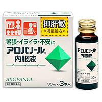 アロパノール内服液:30mL×3本入メーカー欠品