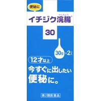 イチジク浣腸30g:2個入