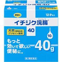 イチジク浣腸40:40g×10個入