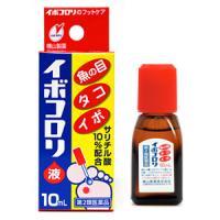 イボコロリ液:10ml入