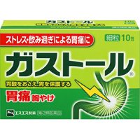 ■ガストール細粒:10包入