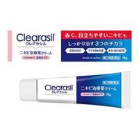 クレアラシル ニキビ治療クリーム(肌色タイプ):18g入