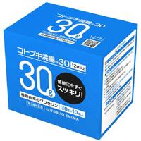 コトブキ浣腸30g:10個入×10箱