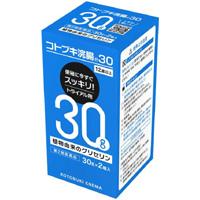 コトブキ浣腸30g:2個入