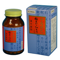 サンワロンM(麻黄附子細辛湯):270錠入