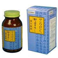 サンワロンN(附子理中湯):270錠入