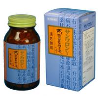 サンワロンY(芍薬甘草附子湯):270錠入