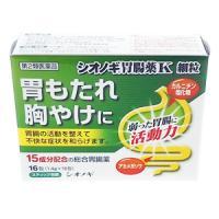 シオノギ胃腸薬K細粒:16包入