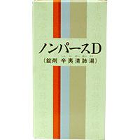 ノンパースD(辛夷清肺湯):350錠入