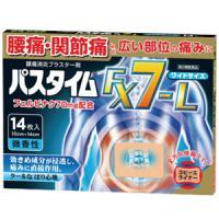 ■パスタイムFX7-L:14枚入