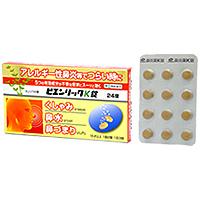 ビエンリックK錠:24錠入(お一人様1個限り)