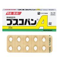 ■ブスコパンA錠:20錠入