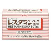 レスタミンコーワ糖衣錠:80錠入