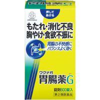 ワクナガ胃腸薬G:600錠入