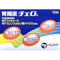 ■胃腸薬チェロ:10包入