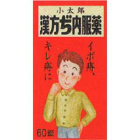 漢方ぢ内服薬(コタローM135):150錠入