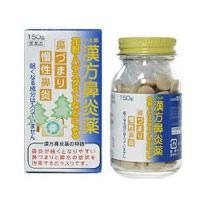 漢方鼻炎薬(M070):150錠入