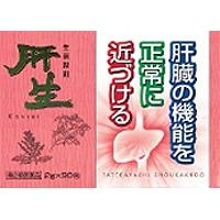 肝生(カンセイ):6包入