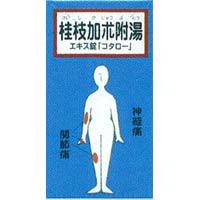 桂枝加苓朮附湯エキス錠(コタローG094) :150錠入