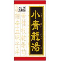 「クラシエ」漢方小青竜湯エキス錠:180錠入