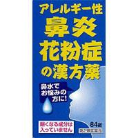 小青竜湯エキス錠「コタロー」:84錠入