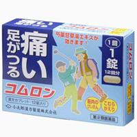小太郎 コムロン:12錠(4日分)入
