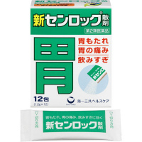 ■新センロック散剤:12包入