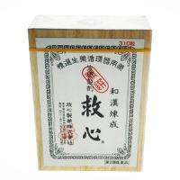 生薬強心剤 救心(ガラス瓶/桐箱):310粒入