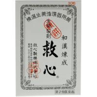 生薬強心剤 救心(ガラス瓶/紙箱):30粒入