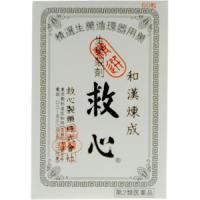 生薬強心剤 救心(ガラス瓶/紙箱):60粒入