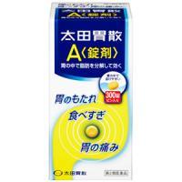 太田胃散A(錠剤):300錠入
