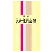 大黄牡丹皮湯:2000錠