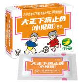 大正下痢止め 小児用:6包入(使用期限:2021年2月)