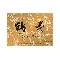 鶴寿(カクジュ)エキス顆粒:90包