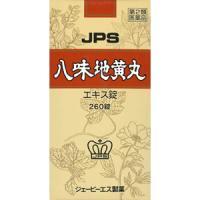 八味地黄丸料エキス錠N:260錠入(使用期限:2020年7月)