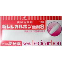 (夏クール便)新レシカルボン坐剤S:10個入×10箱