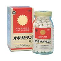 オキソピタン錠:180錠入 (販売停止中・購入希望の方はお問い合わせください)