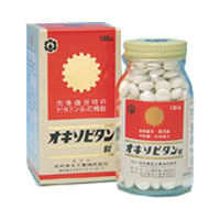 オキソピタン錠:360錠入 (販売停止中・購入希望の方はお問い合わせください)